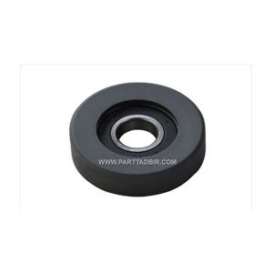 Step Chain Roller